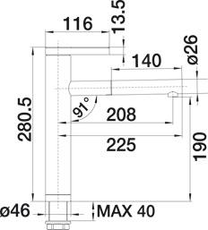 Смеситель Blanco LINEE-S с хромированной поверхностью (вид сбоку) купить