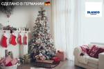 Новогодняя традиция из Германии